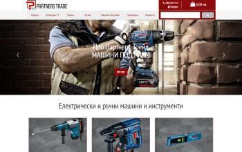 Машини и инструменти | Pro Partners Trade