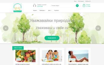 Eco Sapens  е сайт за разумни хора, които обичат природата и здравословния начин на живот