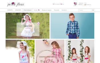Детски дрехи | Petite Fleur