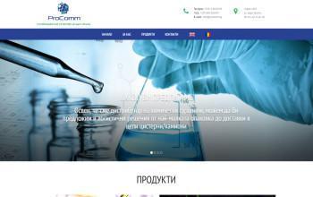 Химически продукти и Адитиви | Procomm