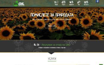 Изкупуване на отпадно олио   BL Oil