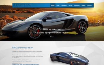 folio-auto-bmg.com