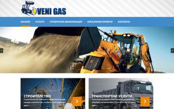 Строителство, извозване, изкопни дейности   ВениГаз ЕООД