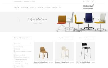 Studionovo за дома за офиса уелнес мебели