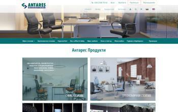 Антарес България - оборудване за офиси и луксозни мебели