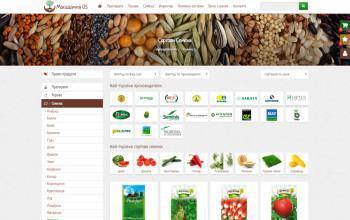 Онлайн магазин - Агроаптека Макадамия 05